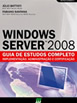 Windows 2008 - Curso Completo